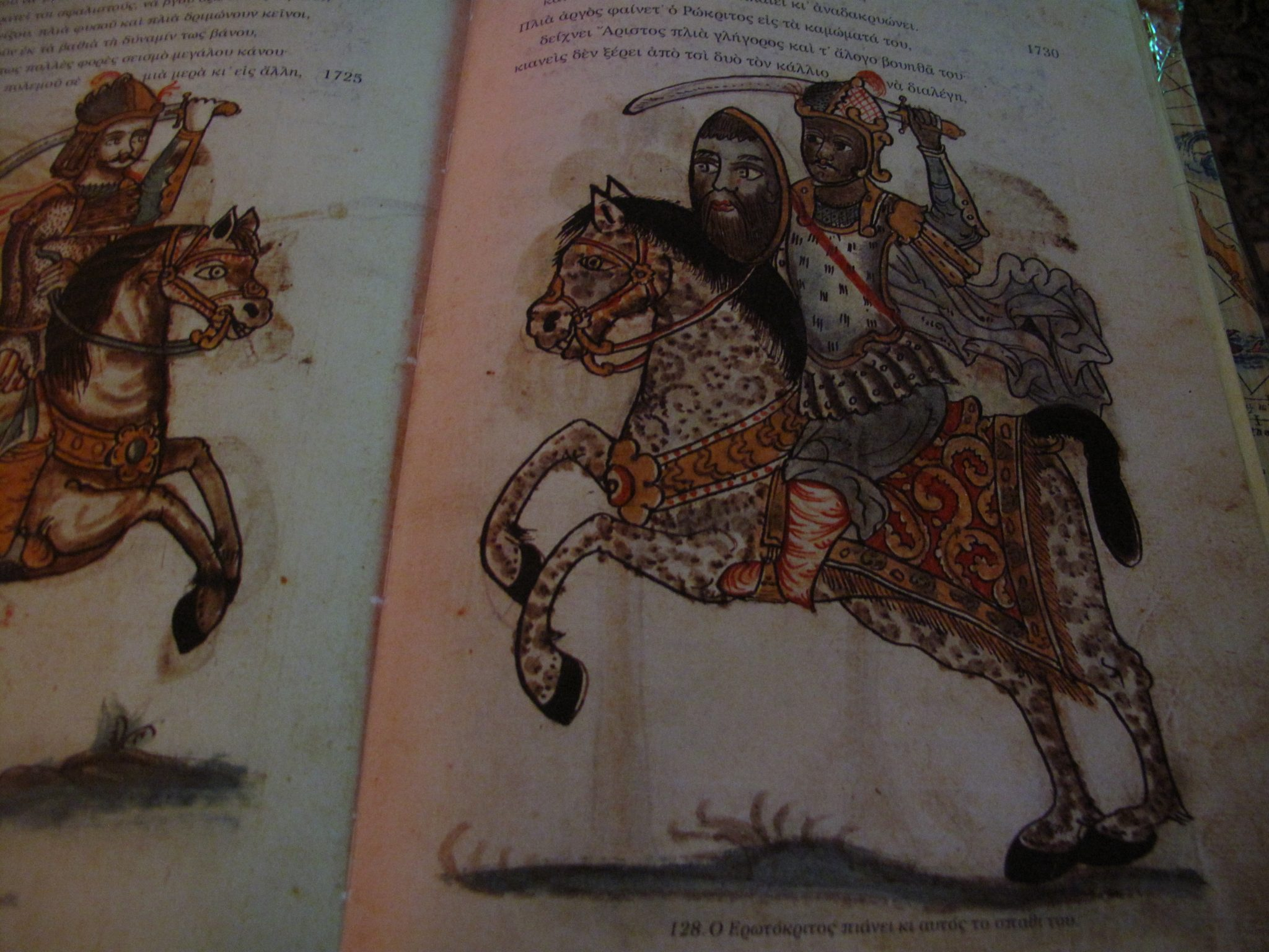p.176.r Erotokritos charge with his saber and his small shield to his other hand. Again we have the model of a Byzantine cavalry man using a curved sword and a small shield of 30 cm in diameter.