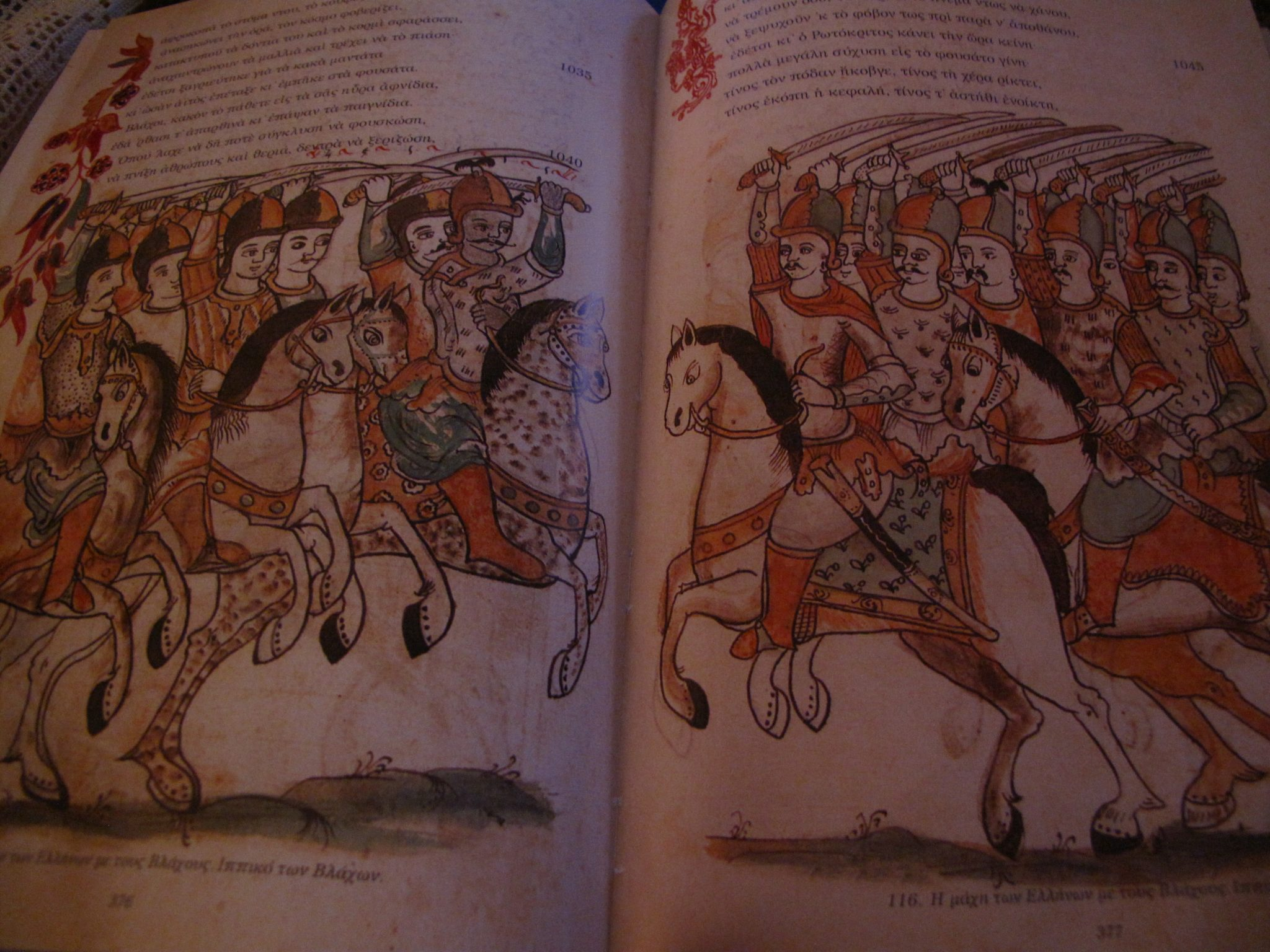 p.158l-p.159l Vlachian cavalry charge against the Greek cavalry. Both armies armors and swords were almost the same. Especially their swords type. There were all sabers.