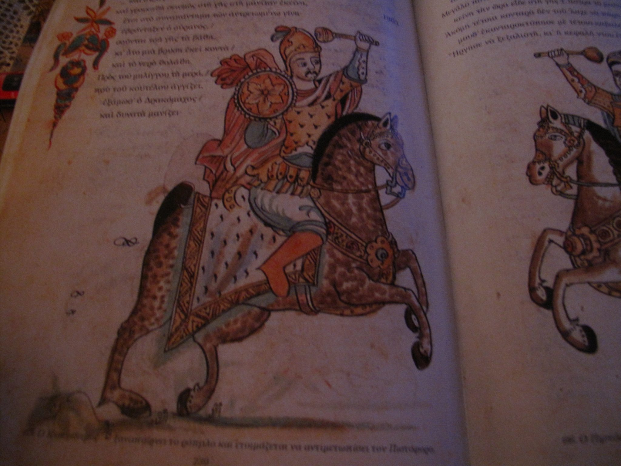 p.79l Kyprodimos is ready to charge against Pistiforo with his mace and his small shield (30 cm).