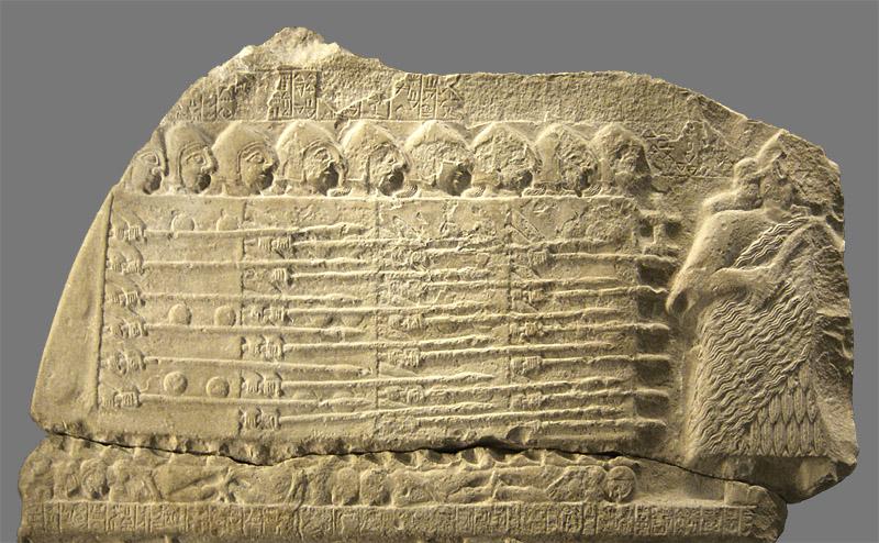 Sumerian's shield wall