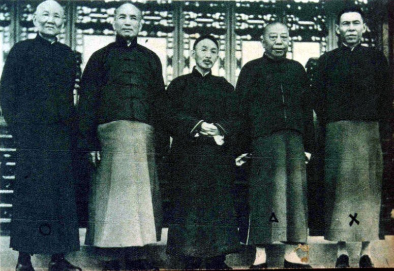 The Green Gang Triad, led by 'Big Ears' Du Yuesheng (far right)