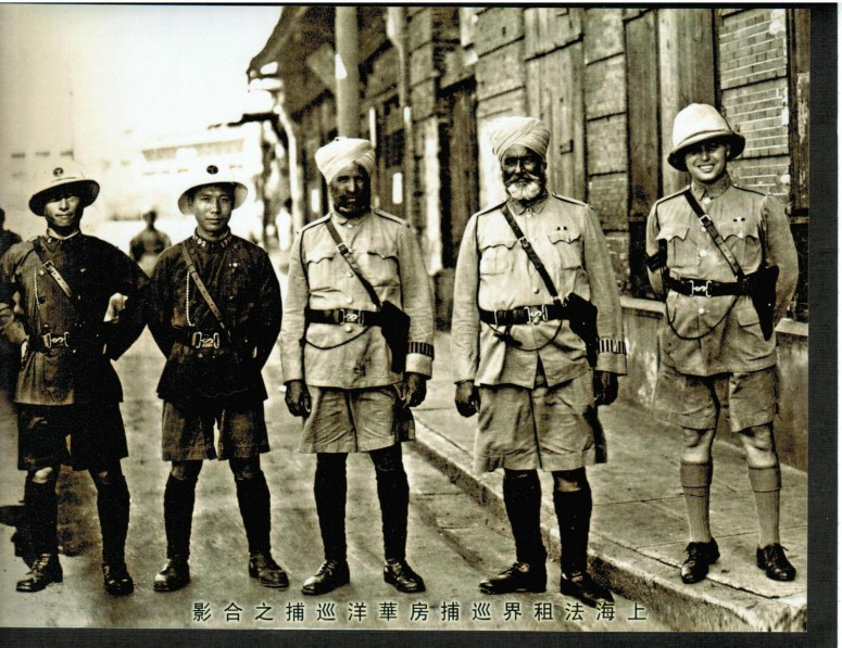 Sikh, Chinese and British members of the SMP